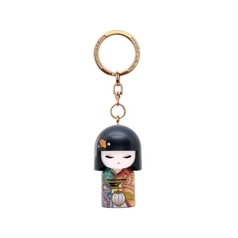 Satori 'Insight' - Keychain
