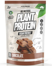Muscle Nation Plant Protein