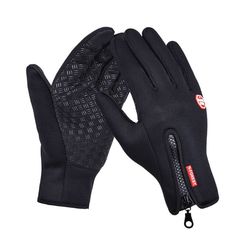 Cycling Leather Soft Warm Gloves