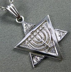 ANTIQUE .06CT DIAMOND STAR OF DAVID W/ MENORAH 14K WHITE GOLD PENDENT &CHAIN 690