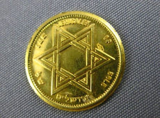 ESTATE 18KT YELLOW GOLD 3D ISRAELI KENESSETH JERUSALEM STAR OF DAVID COIN #26113