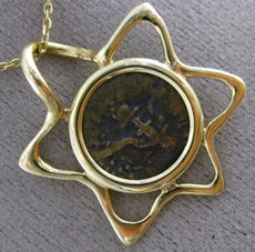 ESTATE LARGE 14KT YELLOW GOLD 3D HANDCRAFTED STAR OF DAVID COIN PENDANT #25158