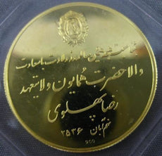 ESTATE LARGE 22KT YELLOW GOLD 18 YEAR COMMEMORATION REZA PAHLAVI KING COIN 27mm