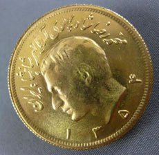 ESTATE LARGE 22K YELLOW GOLD 3D 1347 MOHAMMAD REZA SHAH PAHLAVI KING COIN #26097