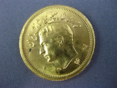 ESTATE 22KT YELLOW GOLD 1347 MOHAMMAD REZA SHAH ONE PAHLAVI KING COIN #25840