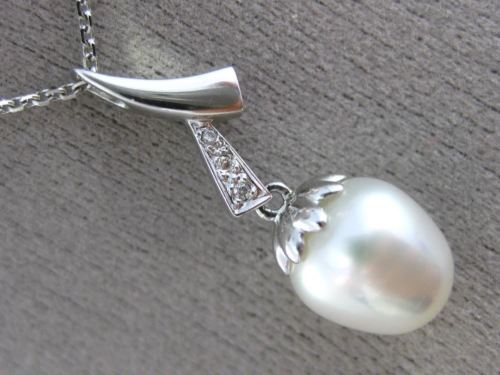 ESTATE LARGE DIAMOND 14K WHITE GOLD SOUTH SEA PEARL STRAWBERRY FLOATING PENDANT