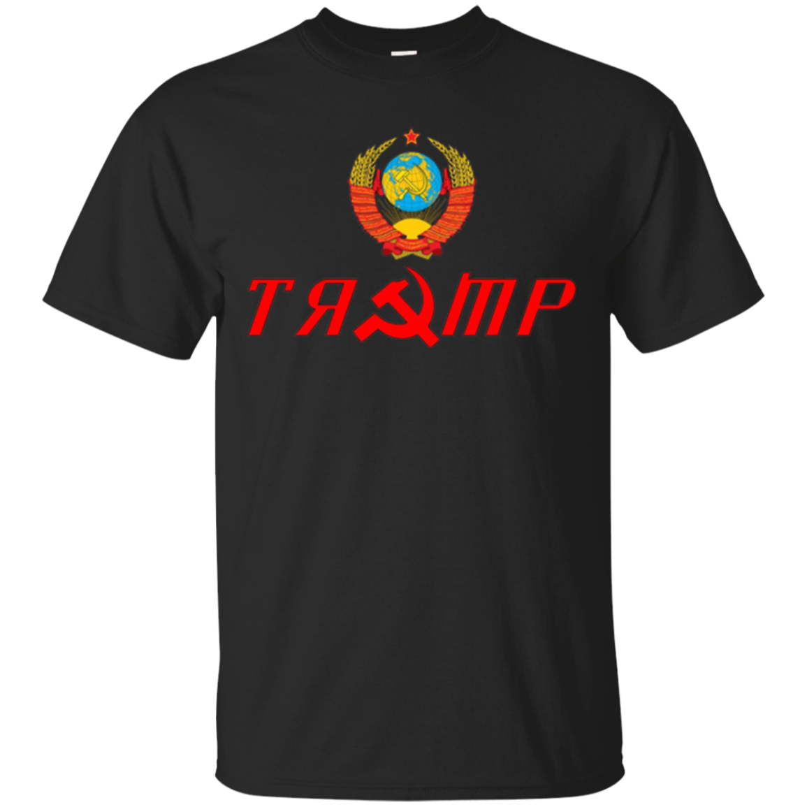 Anti Trump Soviet USSR Hammer and Sickle T-Shirt