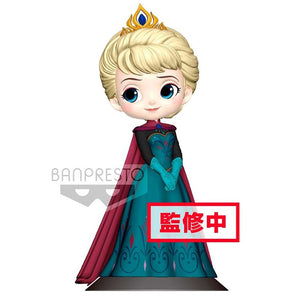 Q Posket - Frozen - Elsa Coronation Style - Version A (Ex-Display)