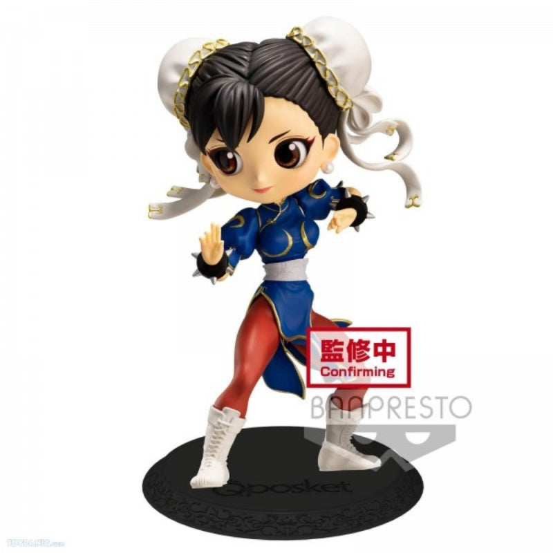 Q Posket - Street Fighter - Chun-Li Version B
