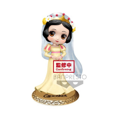 Q Posket - Disney Character - Dreamy Style Special Edition - Snow White Version B