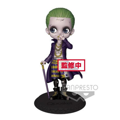 Q Posket - Suicide Squad - Joker - Version B (Ex-Display)