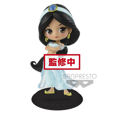 Q Posket - Aladdin - Jasmine Princess Style - Light Version - PRE-ORDER