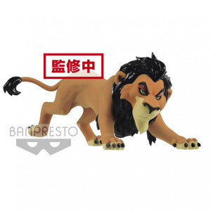 Fluffy Puffy - Lion King - Villains - Scar