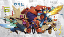 Big Hero 6 XL Sized Wallpaper Mural