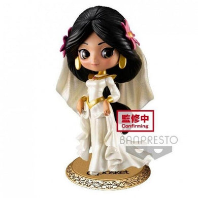 Q Posket - Disney Character - Dreamy Style Special Edition - Jasmine Version A