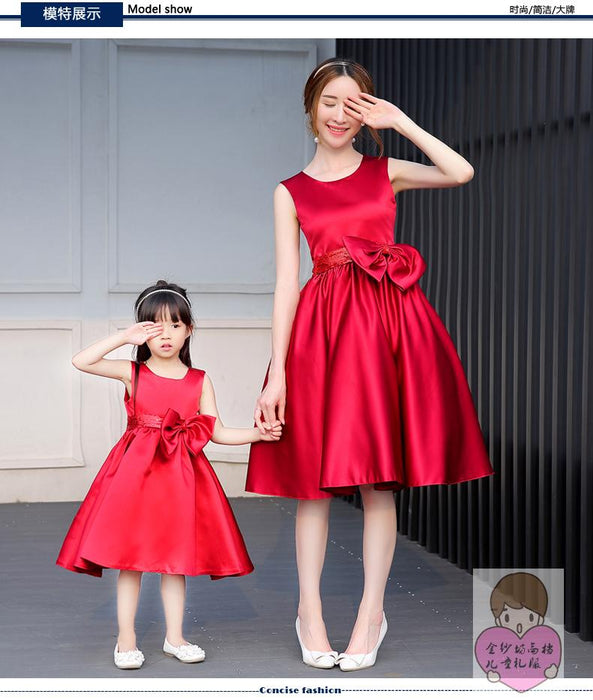 Mother and Daughter Cocktail Evening Dresses