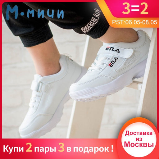Unisex Children's White Sneakers | Kids Sports Running Shoes