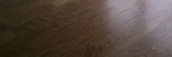 Engineered Wooden Floors