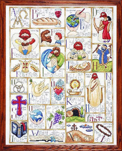 Inspirational ABC Cross Stitch Kit by Design Works