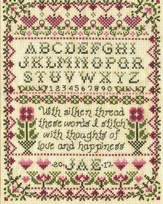 Stitchers Sampler Cross Stitch Kit by Design Works