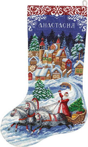 Sleigh Ride Christmas Stocking Cross Stitch Kit by PANNA
