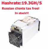 Russian clients free tax!! In stock Bitmain ANTMINER D3 - Includes PSU 19.3GH/s DASHCOIN X11 MINER - NOV 1 BATCH