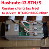 Russian clients free tax! Bitmain Antminer S9 13.5T World Most Efficient Miner The BM1387 ASIC Chip with PSU and free shipping