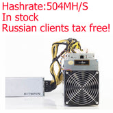 Russian clients free tax!! Free shipping Bitmain L3+ 504MH/s Litecoin LTC Scrypt Miner mining machine With APW3++ Power PSU