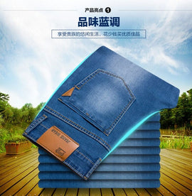 Breathable Casual Men Jeans