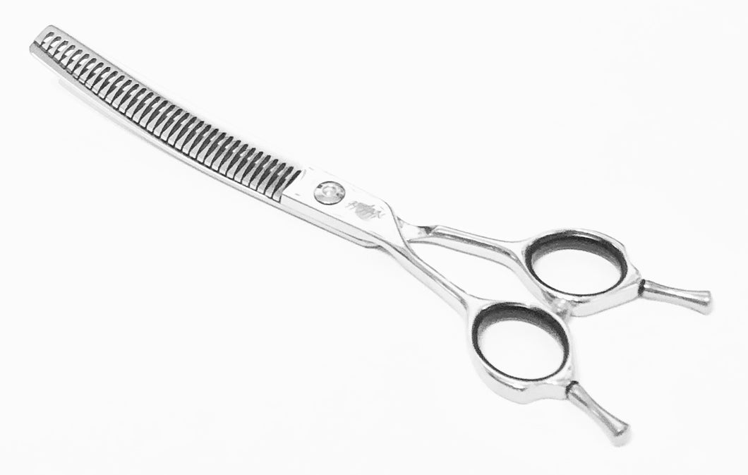Abbfabb Grooming Scissors Left Handed 7