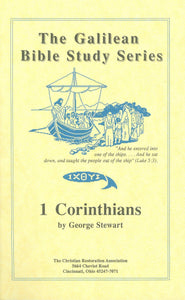 The Galilean Bible Study Series - 1 Corinthians (Pupil Book)