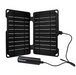 Renogy E.FLEX10 Monocrystalline Portable Solar Panel with 2500 mAh Power Bank - Plug and Play Solar