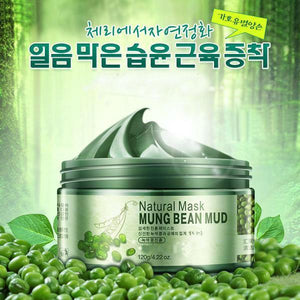 100% Pure Grounded Korean Mung Bean Skincare Cream [Moisturising], [Oil-Control], [Whitening], & [Tender Skin ] - Neko Suki,