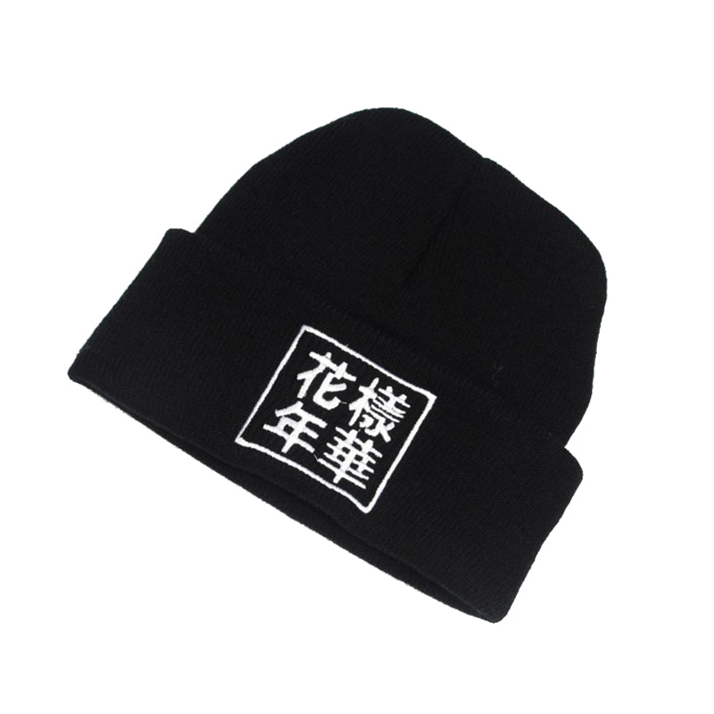 [50% OFF] Kpop BTS Logo Stretchable Cotton Knitted Beanie (Worn by Suga) - Neko Suki,