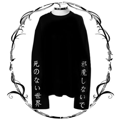 [25% OFF] Edgy Japanese Streetwear Ultra Long Sleeve T-Shirt WIth Japanese Wording Embroidery - Neko Suki,