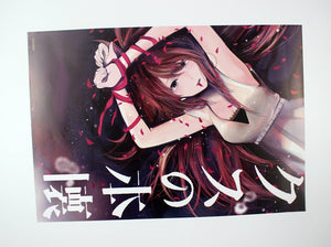 8 Pieces*(42x29cm) Kuzu no Honkai High Quality Vinyl Anime Posters Wallpaper - Neko Suki,