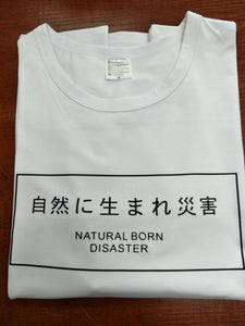 "[35% OFF] Japanese Streetwear ""自然生まれ災害 Natural Born Disaster"" T-Shirt - Neko Suki,"