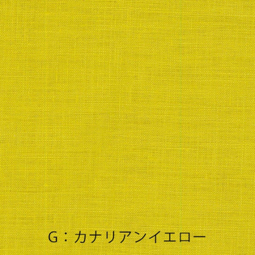 Linen Colors in Mustard Color G | Linen