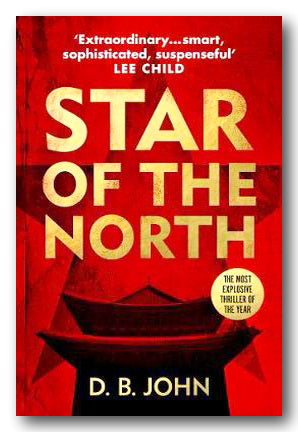 D.B. John - Star of The North (2nd Hand Paperback) | Campsie Books
