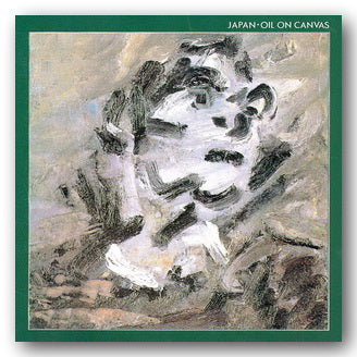 Japan - Oil on Canvas (2nd Hand CD) | Campsie Books