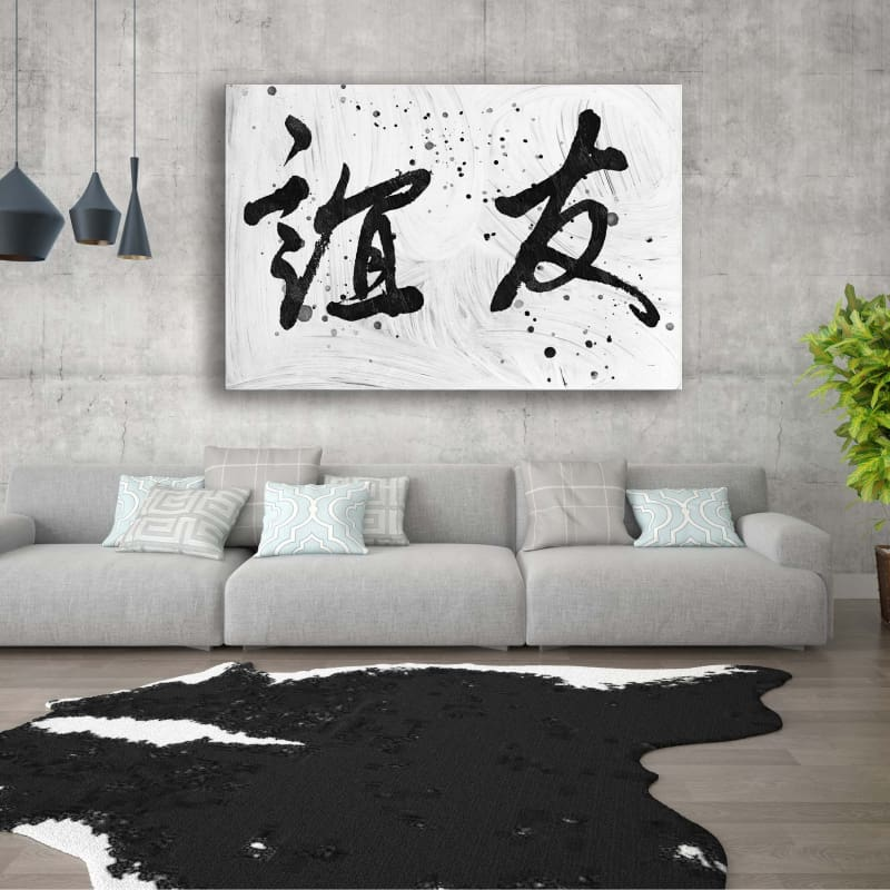 Friendship Chinese Calligraphy Abstract - Framed Canvas Painting Wall Art Office Decor, large modern pop artwork for home or office, Entrepreneur Inspirational and motivational Quotes on Canvas great for man cave or home. Perfect for Artwork Addicts. Made in USA, FREE Shipping.