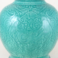 Load image into Gallery viewer, Paul Milet Sevres French Porcelain Vase, Turquoise Chinese Celadon Dragons