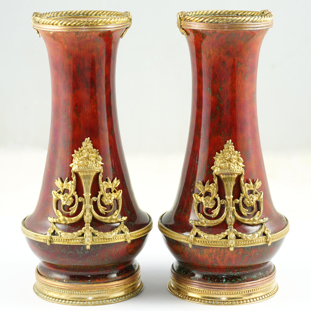 Pair Antique French Optat Milet Sevres Ceramic Vases Ox Blood Sang de Bœuf Red Flambe