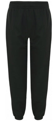 Jogging (Sports) Bottoms BLACK / L School Uniform Centres Outdoor school-uniform-centres.myshopify.com Schoolwear Centres