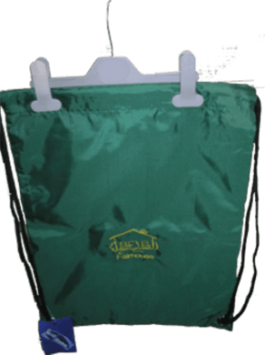 Fairhouse Primary School - Bottle P E Bag with School Logo - Schoolwear Centres