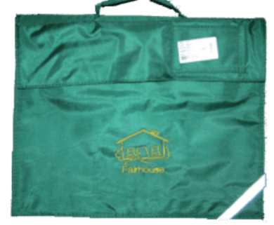 Fairhouse Primary School - Bottle Bookbag with School Logo | School Uniform Centres