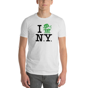 """I DESTROY N.Y."" (King of New York inspired) t-shirt 
