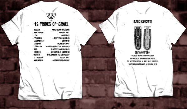 Hebrew Merchandise
