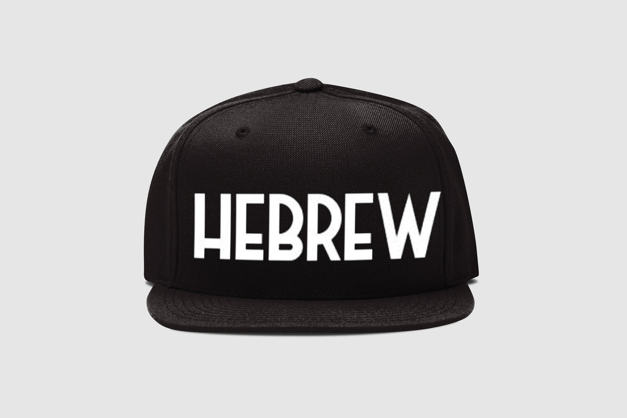 Hebrew Hat