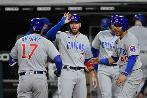 Team Spotlight Chicago Cubs